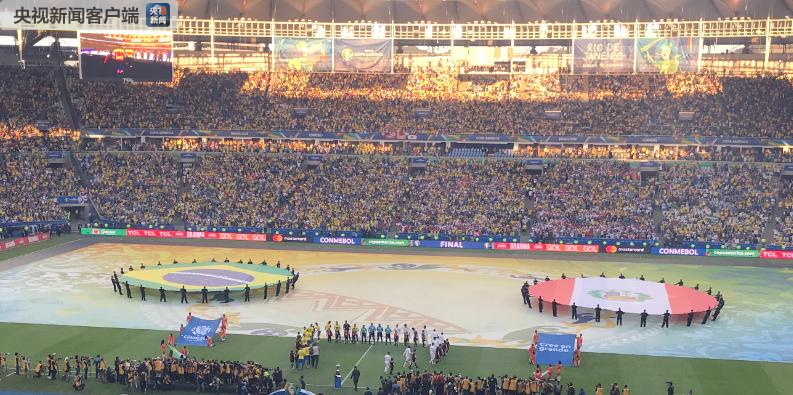 巴西3:1胜秘鲁夺得美洲杯冠军