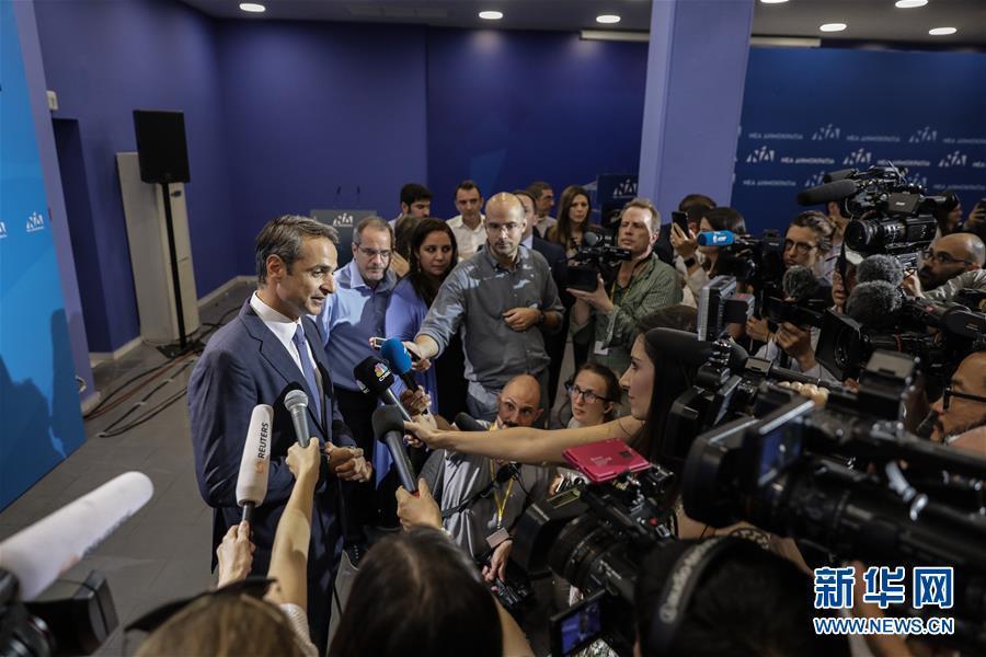 希臘反對黨新民主黨贏得議會選舉