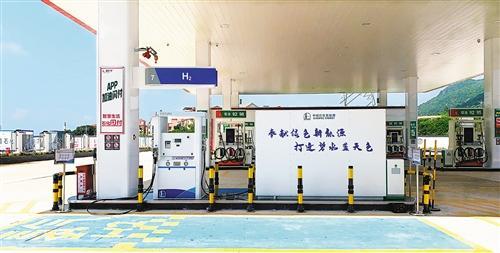 我国氢能产业初具雏形