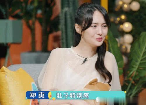 """郑爽录制中""""姨妈到访"""",男友张恒的做法亮了!就这还想娶她?"""