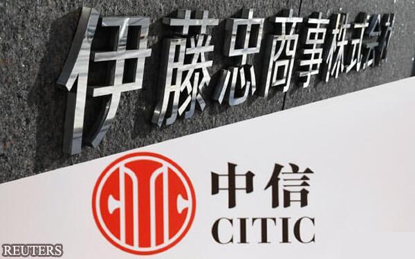 伊藤忠与中信成立基金 帮助日本初创进中国市场