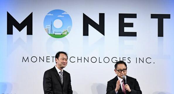 着眼自动驾驶出行服务 丰田为将来主导权接连出招