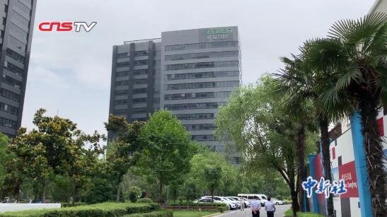 新城控股发布公告否认信披违规、内幕交易