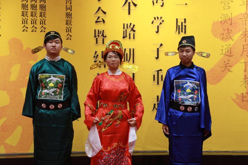 """进京赶考""""殿试放榜"""" 台湾学子""""七步成诗"""""""