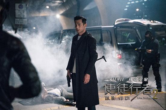 """《使徒行者2:谍影行动》曝""""硝烟弥漫""""剧照"""