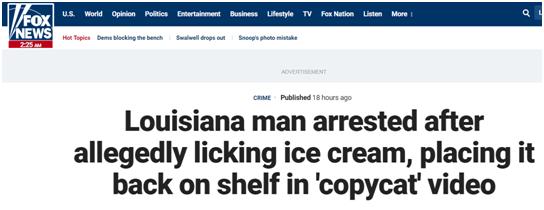 小明克己土密度计(上官鹏飞遭ko)又一起!美国男人仿照视频内容,舔冰激凌后放回货架被捕