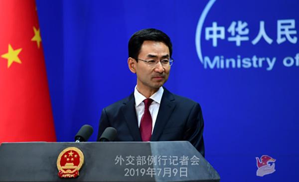 外交部:特区政府宣布暂缓修例工作,中央政府表示支持、尊重