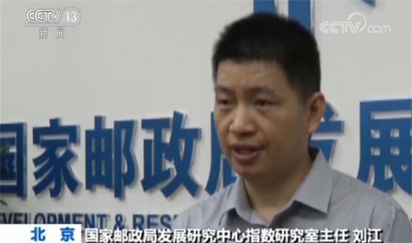 曾小贤向胡一菲表达(特级教师阅览答案)国家邮政局:上半年完结快递业务量276亿件 同比增加25%