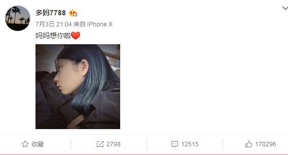 黄磊女儿头发又换色?小孩子频繁染发真的好吗?