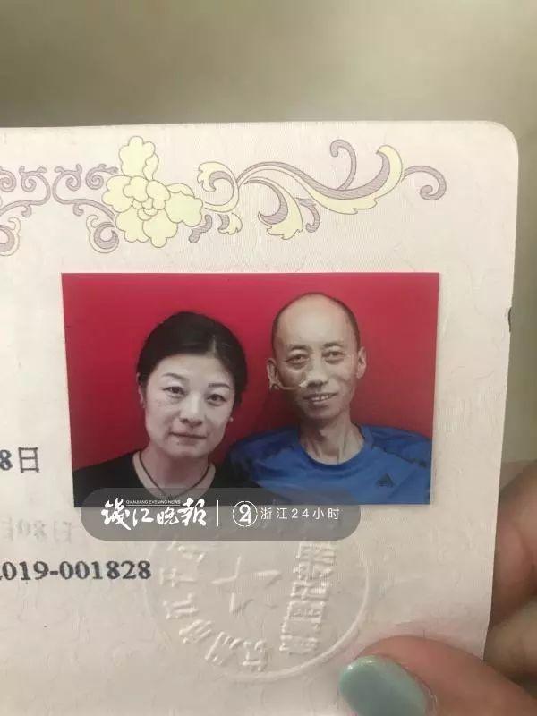 肠癌晚期还插着氧气管!杭州42岁男子又结婚了,新娘还是曾经的她