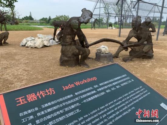 首批预约进入良渚古城遗址公园的游客看到了什么?