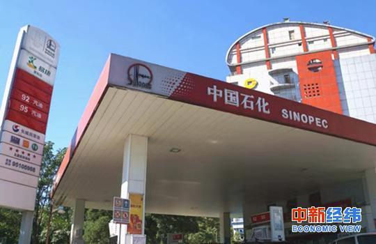 资料图:加油站。中新经纬 王潮 摄