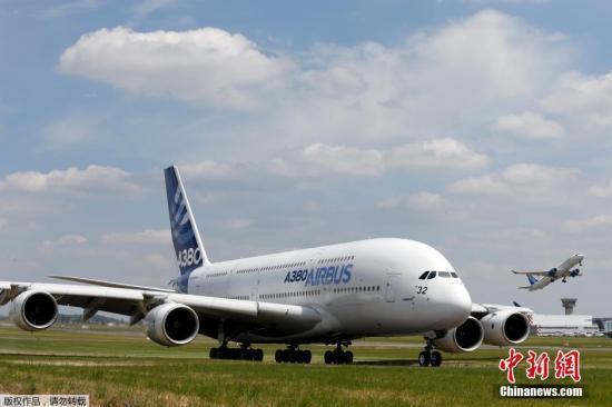 乳汁片(k530i)陈述称A380客机机翼有裂缝 欧盟命令航空公司查看
