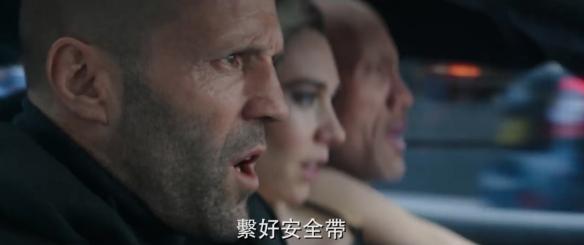 最强双森!《速度与激情:特别行动》最新中文预告