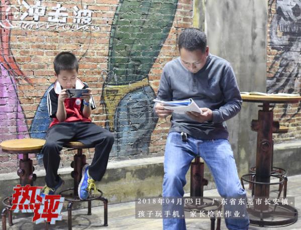 """70002(韩剧王和我)根绝""""家庭作业""""成""""家长作业"""" 厘清家校职责是要害"""