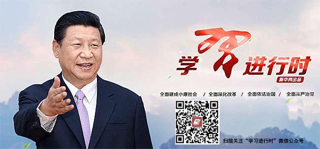 """习近平的2019·六月:繁忙""""外交月"""""""