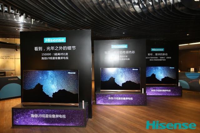外媒评价海信叠屏电视:电视技术新的黄金标准来了
