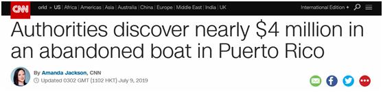 惊!波多黎各一艘被遗弃船内被发现近4000000美元