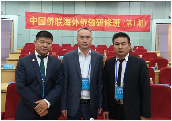 法国侨领参加中国侨联第一期海外侨领研修班