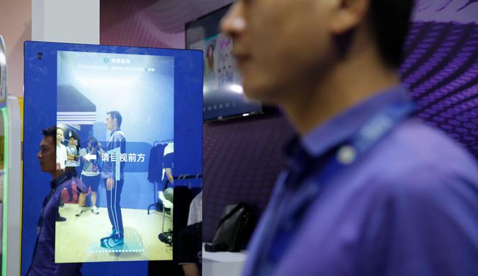 智能量体裁衣、3D打印巧克力等科技亮相北京
