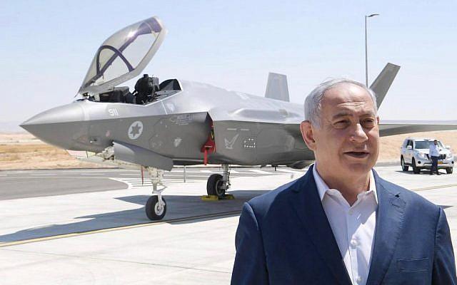 以總理站F-35前警告伊朗:我們戰機可以打到你國