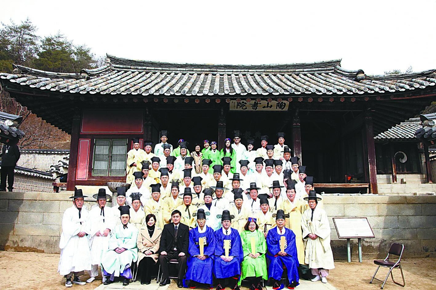 韩国:9座儒学书院奉祀先贤