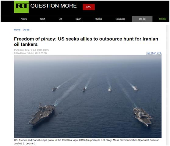 """cf蛋疼五侠(姜涛非诚勿扰返场)美国要把扣押伊朗油轮事务外包给盟友?俄媒:真是""""海盗自在"""""""