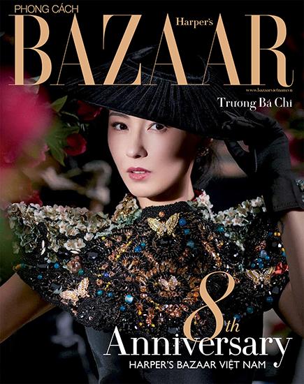孕妈妈过独木桥打一成语(利仁2008J)张柏芝登越南杂志封面 复古造型诠释高雅魅