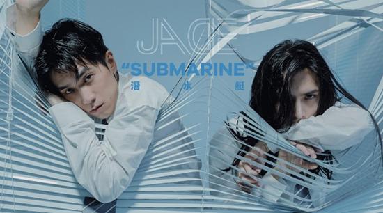 JADE《潜水艇》上线 慵懒嗓音引领轻摇滚风潮