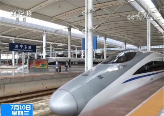 广西南宁首趟直达香港动车开行 全程运行时间约4小时
