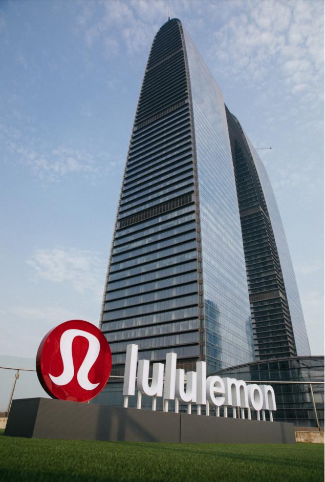 加拿大运动服饰品牌lululemon苏州首店正式开业