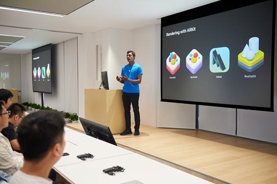 苹果中国首个设计开发加速器在上海启用