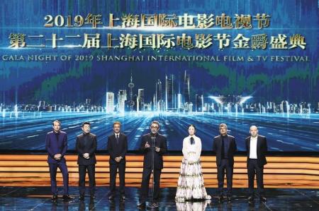 高兴大本营3月9日(幻神战记)上海电影节成功举行 国内外电影人共话光影愿望
