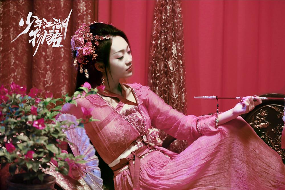 《少年江湖物语》爆笑开播 王倩在线教你高阶交友术