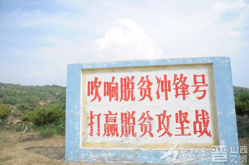 林州五个人火了50p(cngay)太行山,脱贫攻坚激战酣!