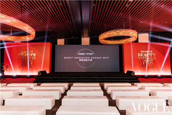 VOGUE联手丝芙兰Sephora共同呈现2019美容创新大奖