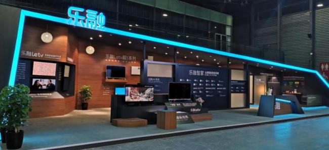 乐融绽放首届上海国际显示博览会  重磅发布全屋智能家居系统