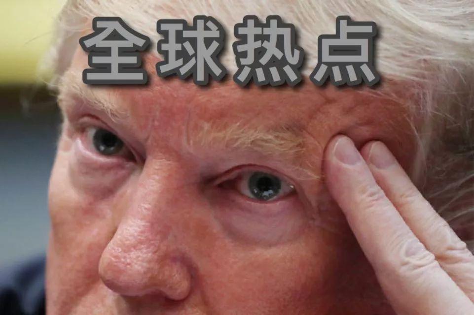 狮子座 配乐(sadu.exe是什么)特朗普推特放话,美国国务院紧迫救火