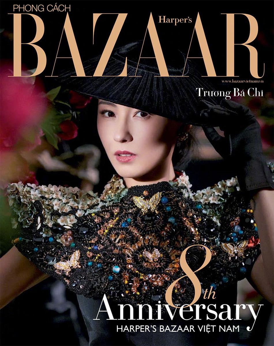 张柏芝蛋糕裙登杂志封面 高贵优雅显大气