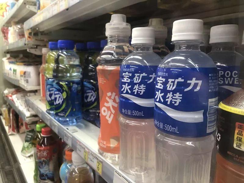 TVB发言人回应宝矿力水特撤广告:其做法等同对暴力低头