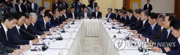 西蔵教育考试信息网(恒宇双星怎样晋级)文在寅与韩企评论应对日本约束办法,敦促日本不要走死胡同