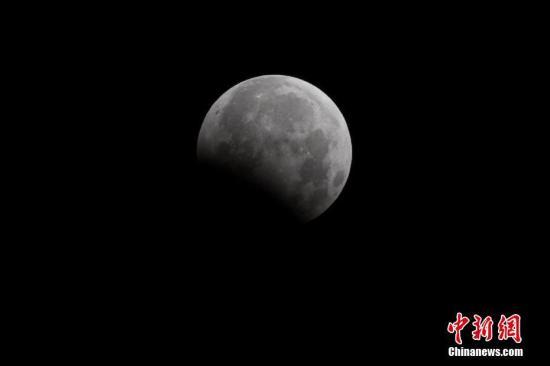 台气象部门:月偏食17日将登场 全台都有机会观赏