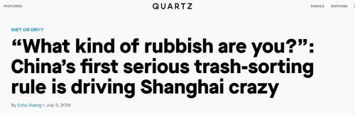 """""""你是什么垃圾?""""这些国家也在经历这"""