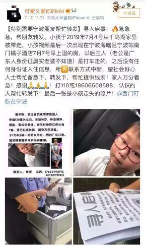 女童被两租客带走6天下落不明,租客已自杀!父亲:最怕女儿已遇