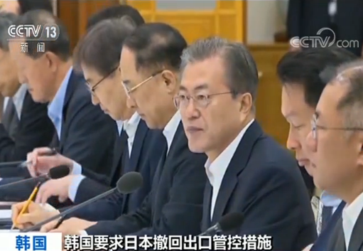 论奸妃的一百种死法(腾海边)韩国要求日本撤回出口管控办法 韩方:日方办法将影响全球企业