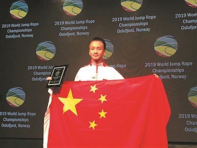 他3分钟跳了1141下 广州学生在跳绳世界杯赛上打破世界纪录