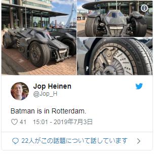 荷兰街头现《蝙蝠侠:阿卡姆骑士》还原蝙蝠车