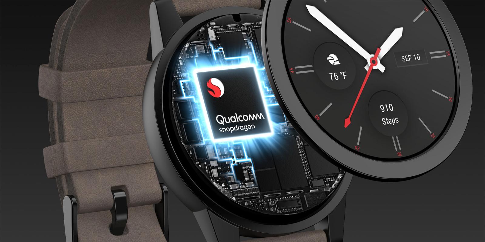 专为智能手表打造 高通Snapdragon Wear 2700曝光
