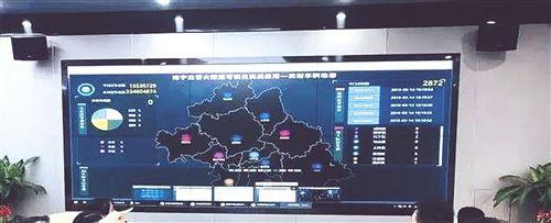 """南宁交警""""大数据""""整合 织就无形""""大网"""""""
