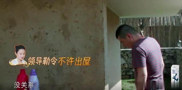 陈建斌被问妻子像《甄嬛传》里的哪个妃子,陈建斌脱口而出5个字